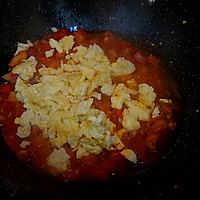 西红柿面疙瘩-----夏日开胃必备的做法图解12