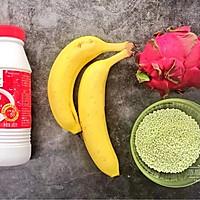 水果酸奶西米露的做法图解1