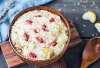 栗子枸杞小米粥的做法