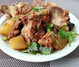 萝卜炖羊蝎子~羊脊~附羊蝎子火锅的做法