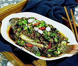 【双椒辣子酱淋鱼】#每道菜都是一台食光机#的做法