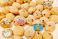 Q弹麻薯面包的做法