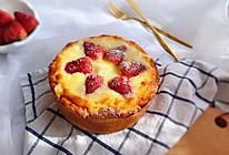 #令人羡慕的圣诞大餐#来一个不一样的圣诞水果挞的做法