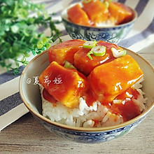 米饭杀手糖醋脆皮豆腐