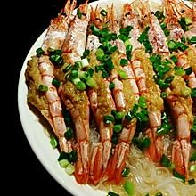 豉油蒜蓉粉丝虾#寻找最聪明的蒸菜达人#