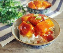 米饭杀手糖醋脆皮豆腐的做法