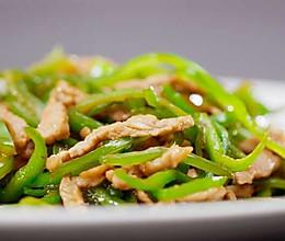 【青椒肉丝】青椒肉丝这样炒,色香味形100分!的做法