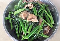 肉片炒芥兰的做法