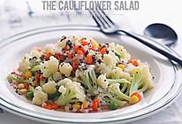 西式沙拉--三色黎麦花菜沙拉#宜家让家更有味#的做法