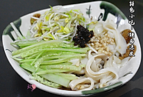 特色小吃—陕西凉皮的做法