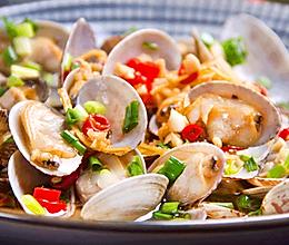 小羽私厨之葱油花蛤的做法