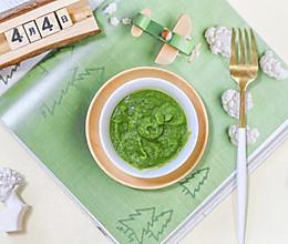 辅食日志 | 小白菜南瓜泥米糊的做法