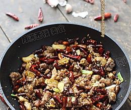 多重口感的经典家常川菜--辣子鸡的做法