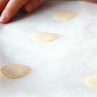 蔬菜薄饼的做法图解6
