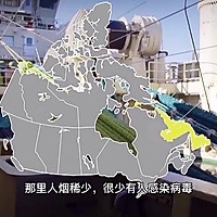 加拿大北极虾冻的做法图解1