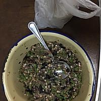 豇豆猪肉水饺的做法图解4