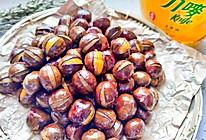 秋冬美食——糖炒栗子的做法