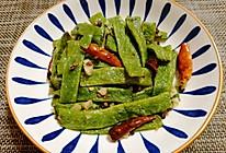 #巨下饭的家常菜#干煸扁豆角的做法
