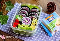 芝士花朵寿司便当#百吉福食尚达人#的做法