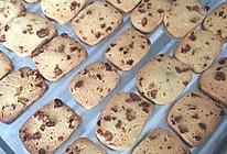 葡萄干曲奇饼干的做法