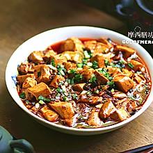麻婆豆腐只要加1勺它,嫩滑无比开胃下饭