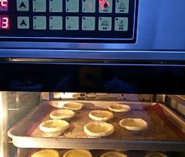 懒人美味蛋挞消耗冻坏的奶油的做法