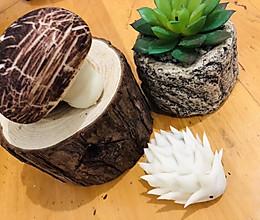 蘑菇包的做法