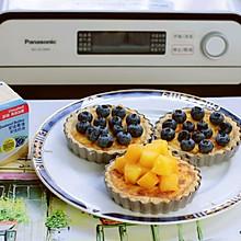 曲奇水果蛋挞(水果篇)