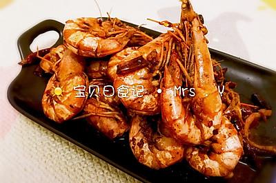 香辣盆盆虾