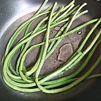 长豆角酿肉的做法图解9