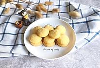 宝宝简易小食|椰蓉蛋黄小饼干#快乐宝宝餐#的做法
