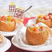 甜蜜团圆 —— 什锦水果麻团#盛年锦时·忆年味#