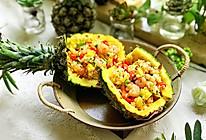 #百变水果花样吃#快手菠萝炒饭的做法