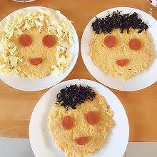 #夏日撩人滋味#一家三口新手快速早餐,鸡蛋米饭饼