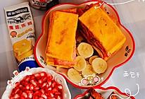 吐司花样吃法 豪华三明治早餐的做法