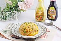 辣泡菜沙拉酱蛋炒饭的做法