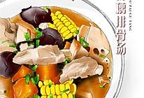 粉藕排骨汤的做法
