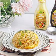辣泡菜沙拉酱蛋炒饭