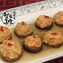 年夜饭必备快手菜——香菇花盅