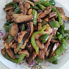 辣椒炒香菇肉片