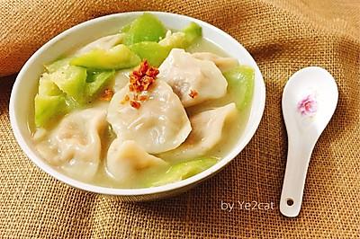 水饺丝瓜汤,质朴味道