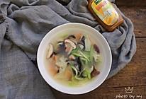 #太太乐鲜鸡汁玩转健康快手菜#顺德拆鱼羮的做法