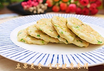 豆腐鱼饼 宝宝健康食谱的做法