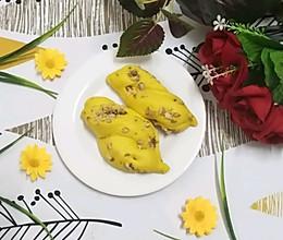 南瓜核桃面包的做法