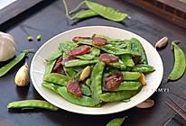 腊肠炒荷兰豆的做法