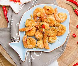 咸蛋黄焗虾的做法