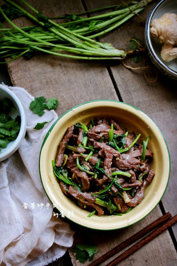 香菜炒牛肉的做法