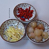冬季暖胃,龙眼枸杞姜茶的做法图解1