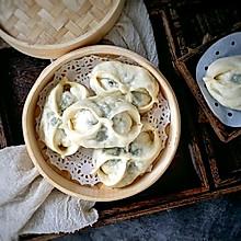 #晒出你的团圆大餐#纯天然青萝卜苗蒸包