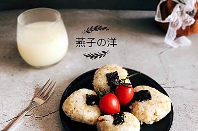 #爽口凉菜,开胃一夏!#快手小清新藜麦饭团